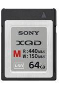 Sony XQD 64GB SERIE M