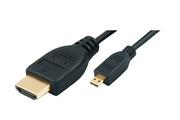 Proline HDMI/MICRO 1,5M RIP