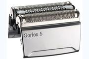 Braun CASSETTE 52S SÉRIE 5