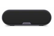 Sony SRS-XB2 NOIR