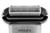Philips TT 2040/32 BODYGROOM photo 3