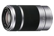 Sony E 55-210 F 4,5-6,3