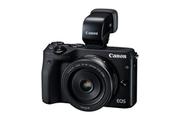 Canon EOS M3 + EF-M 18-55 IS STM + viseur électronique EVF-DC1
