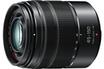 Panasonic H-FS45150EKA photo 2