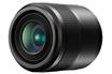 Panasonic LUMIX G 30MM MACRO F/2,8 ASPH. MEGA OIS