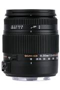 Sigma 18-250mm F3.5-6.3 DC MACRO OS Canon