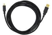 Bigben Câble USB pour PS3