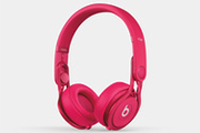 Beats MIXR COLOR ROSE