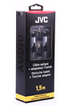 Jvc CABLE OPTIQUE 1,5M photo 1