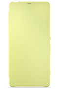 Sony ETUI FLIP COVER LIME POUR SONY XPERIA X