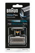 Braun GRILLE + BLOC COUTEAUX 51B COMBI PACK photo 1