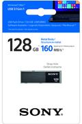 Sony SERIE W 3.1 128 GB