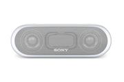 Sony SRS-XB20 BLANC