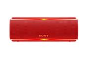 Sony SRSXB21 ROUGE