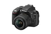 Nikon D3300 + 18-55 VR II