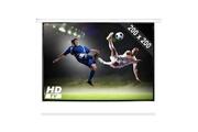 Frontstage Écran de projection motorisé pour home cinéma HDTV 200x200cm 1:1