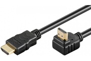 Hdmi Cable hdmi coude