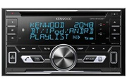 Kenwood Autoradio mp3 kenwood dpx-5100bt