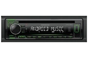 Kenwood Autoradio mp3 kenwood kdc-120ug