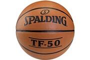 Spalding Spalding tf50 outdoor 73 850z ballon de basketball 7 2017