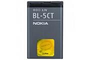 Nokia Batterie bl-5ct