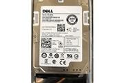 Dell Disque dur sas dell st9300453ss 15k.3sed 300gb 2.5