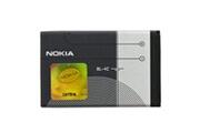 Nokia Batterie origine d'occasion nokia bl-4c pour 2650 7200 7270