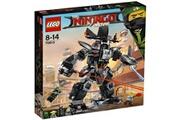 Lego Lego 70613 ninjago - le robot de garmadon