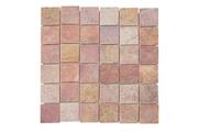 Mendler Carrelage vigo t688, marbre, pierre naturelle, mosaique, quadratins, 11 pièces à 30x30cm = 1m² ~ terre cuite