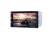 Prixwhaou Autoradio-f6065b 6,95 pouces automobile audio stéréo lecteur dvd auto caméra vidéo télécommande