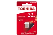 Toshiba Toshiba clé usb 3.0 32go toshiba transmemory u364 blanc
