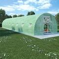 GENERIQUE Jardinage serie thimphou serre avec fondation en acier 36 m² 1200x300x200 cm