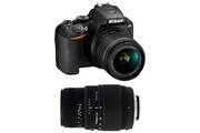 Nikon D3500 + 18-55 vr + sigma 70-300 dg macro