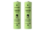 Xcsource 2pcs 18650 batterie rechargeable li ion 2600mah verte sûre bc849