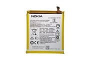 Nokia Batterie origine neuve nokia he319 pour nokia 3