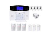 Prixwhaou Système d'alarme-ya-500-gsm-25 12 dans 1 kit sans fil 433mhz gsm sms sécurité maison système d'alarme anti-effraction avec écran lcd