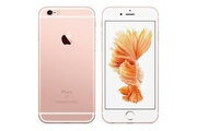 Apple Apple iphone 6s 2go de ram / 32go rose or