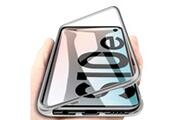 Phonillico Coque magnétique argent protection métal pour samsung galaxy s10e [phonillico®]
