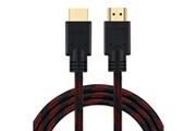 Ineck 20m c�ble hdmi - compatible avec hdmi 2.0 - uhd / 4k / hdr / 3d / 1080p / 2160p / arc - haute vitesse avec ethernet