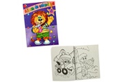 Promobo Album de coloriage 112 pages enfant jouet lion