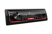 Jvc Autoradio 1din sans cd jvc kd-x262
