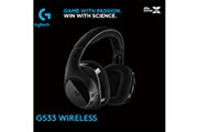 Logitech Logitech g533 7.1 casque de jeu sans fil avec son surround casque dts ear fonegaming headset 167