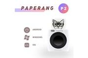 Paperang Imprimante photo de poche - paperang p2 - imprimante thermique - 8.3 x 8.5 x 4.50cm - 300dpi impression instantanée ocr 1000mah cadeau blanc