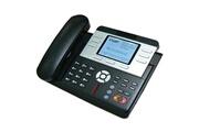 YONIS Téléphone ip fixe standard voip 3 lignes sip rj45 universel haut-parleur noir - yonis