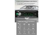 AUCUNE Swm-508 12v lecteur mp3 bt mains libres radio fm carte u disque audio machine