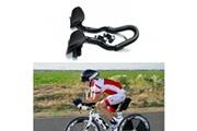 Generic Accoudoir de vélo guidon vélo repose-vélo guidon pour vtt ou vélo de route bt146
