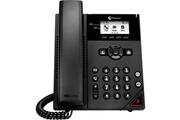 Poly Vvx 150 2-line biz-ip-phone dual 10/100 ethernet-no psu