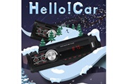 AUCUNE Swm-1788e voiture universel carte lecteur u disque fm voiture camion de contrôle central audio cd