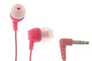 Sony MDR-EX10 ROSE photo 1