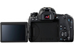 Canon EOS 77D NU photo 2